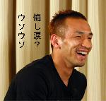 usonaki__s.jpg